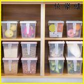 收納盒  冰箱透明收納盒4個裝大號塑料冷凍盒