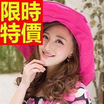 防曬帽-造型優雅耀眼女遮陽帽56g2【巴黎精品】