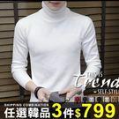 任選3件799長袖T恤韓版高領修身針織衫...