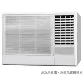 【HITACHI日立】4-5坪變頻左吹窗型冷氣 RA-28QV
