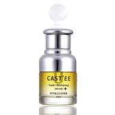 對付難纏斑點配方 CASTEE高效美白淡斑精華20ml $990