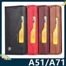 三星 Galaxy A51 A71 5G...