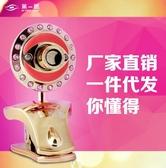 電腦攝像頭 第一眼6S美顏主播高清紅外線攝像頭夜視YY免驅非主流台式電腦視頻YYJ 【快速出貨】