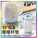 台灣現貨110V電壓辦公室55度暖暖杯 加熱杯 恆溫杯墊耶誕節禮物加熱保溫底座恆溫底座聖誕節禮物