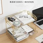 置物架 桌上書架鐵藝ins風置物架金屬桌面簡易辦公室小型雜志收納整理架 - 風尚3C