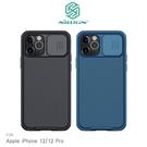 【愛瘋潮】NILLKIN Apple iPhone 12/12 Pro 6.1吋 黑鏡 Pro 磁吸保護殼 鏡頭滑蓋磁吸殼 手機殼