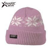 Polarstar 反摺橫條羊毛保暖帽 P13606『紫』