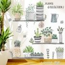 牆貼文藝盆栽客廳臥室宿舍玄關自黏貼紙小清新植物花卉牆壁裝飾畫 樂活生活館