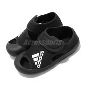 adidas 涼鞋 AltaVenture I 黑 白 魔鬼氈 涼拖鞋 基本款 童鞋 小童鞋【PUMP306】 D97200