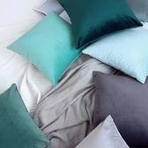 天鵝絨絲絨抱枕 純色沙發腰枕靠枕 靠背墊床頭大靠墊抱枕套不含芯 初見居家
