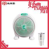 12/1前購買尚朋堂14吋箱扇 SF-H1420再送冰涼杯