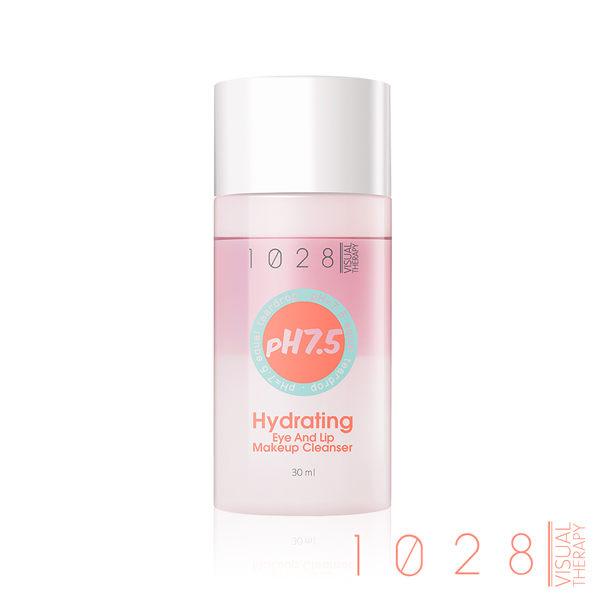 1028 深層清潔眼唇卸妝液-MINI (30ml)
