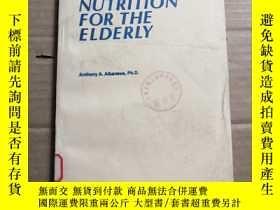 二手書博民逛書店老年营养学罕見nutrition for the elderlyY410190