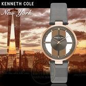 Kenneth Cole國際品牌魅力名媛鏤空時尚腕錶KC15004009公司貨/禮物/情人節
