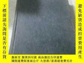 二手書博民逛書店MANUFACTURING罕見CHEMIST(製造業的化學家)1