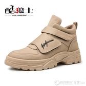 馬丁靴男低幫沙漠短靴英倫工裝靴子增高潮鞋男士高幫雪地冬季男鞋  圖拉斯3C百貨