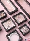 熱賣飾品收納盒 pe膜首飾收納盒便攜耳飾戒指耳環防氧化小精致耳釘耳夾項鍊飾品包 coco