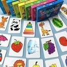 大塊配對拼圖兒童益智力寶寶早教男孩女孩幼兒拼裝玩具1到3歲兩盒裝