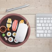 蘿卜粽防水滑鼠墊鎖邊可愛創意加厚壽司日系個性防滑鼠墊圓形小號 挪威森林