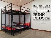 消光黑雙人加大床 雙層床架【空間特工】雙層床架 含樓梯 上下床 宿舍床架 組合床 上下鋪D3BF609
