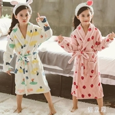 法蘭絨兒童浴袍 睡袍秋冬季加厚珊瑚絨睡衣女孩睡裙小孩家居服 BT17373『優童屋』