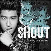 李玉璽   SHOUT   CD  (音樂影片購)