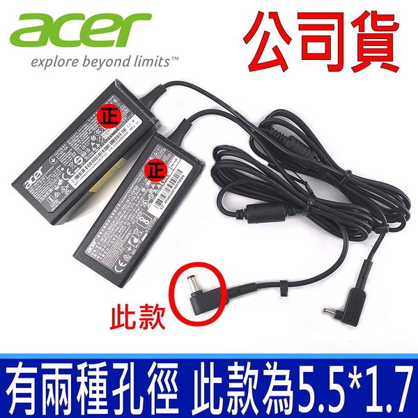 公司貨 宏碁 Acer 45W 原廠 變壓器 Aspire One A110L A150 A150L A150X AOA110-1295 AOA110-1626 AOA150-1006 D150 D250
