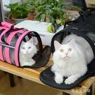 寵物包外出便攜旅行用品手提包箱包tz73...