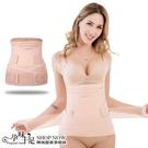 調整塑形孕婦產後束腹帶三件套組 粉【CSH300320】孕味十足 孕婦裝