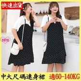YOYO 中大尺碼假兩件顯瘦洋裝連身裙(XL-4L)【AH1021】