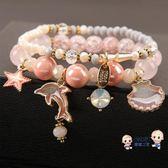 手串 清新百搭手鍊女海豚貝殼多元素琉璃珠水晶吊墜串珠手串 2色
