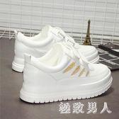 鬆糕鞋 小白鞋女秋季新款厚底百搭韓版學生板鞋 df3287【極致男人】