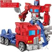 合金變形玩具金剛5紅蜘蛛飛機機器人汽車正版恐龍男孩兒童3-4-6歲LXY7720【極致男人】