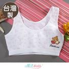 12~18歲青少女胸衣 台灣製卡通拉拉熊...