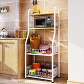 廚房置物架落地多層金屬收納架微波爐架架調味料儲物架xw 【快速出貨】