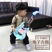樂器兒童烏克麗麗聲光音樂初學者小吉他樂器玩具吉他男女孩消費滿一千現折一百igo