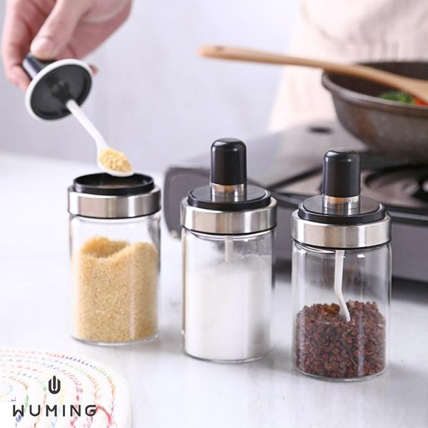 勺蓋一體 玻璃 調味罐 密封 廚房用品 調味料 佐料 香料 鹽巴 味精 醬料 料理 烘培 『無名』 P09114
