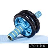 健身器材家用運動收腹健身輪體育用品健腹輪11-13【新年熱歡】