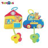 玩具反斗城 BRU 小熊寶雲 鑰匙造型固齒器