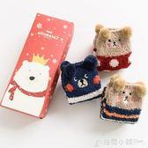caramella兒童款地板襪 保暖童襪 半邊絨3雙禮盒裝襪子 格蘭小舖