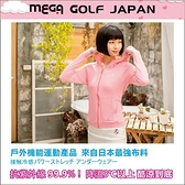【南紡購物中心】【MEGA COOUV】女款-防曬涼感手掌戴帽止滑外套