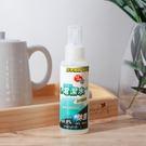 電潔水隨身瓶100ML