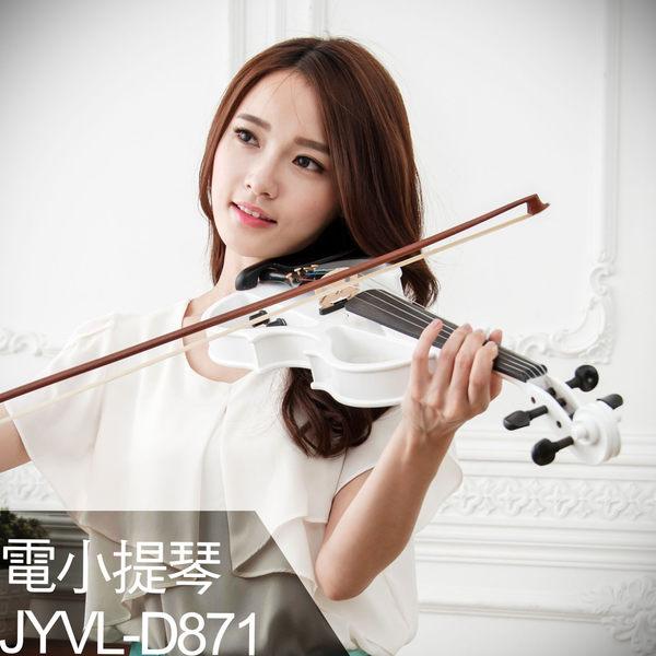 小叮噹的店- 電子小提琴 JYVL-D871WT 白色 雲杉 靜音小提琴