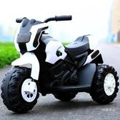 嬰幼兒童電動摩托車三輪車 充電1-4歲男女寶寶小孩玩具童車可坐人 【快速出貨】WY