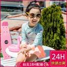 【現貨】梨卡 - 兒童小童中大童甜美可愛...