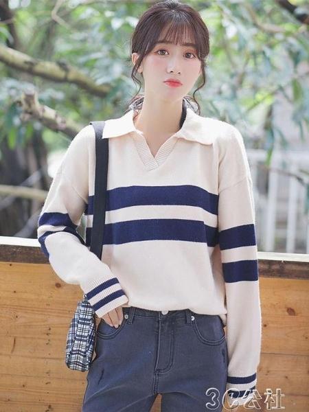 毛針織衫 新款秋冬Polo領長袖打底針織衫毛衣女學生條紋休閑上衣 3C公社