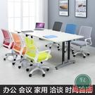 電腦椅家用學生書桌靠背椅升降轉椅職員椅會議室座椅簡約辦公椅子【福喜行】