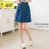 牛仔裙--休閒個性高腰鬆緊大口袋造型牛仔A字短裙(藍M-5L)-Q107眼圈熊中大尺碼