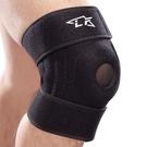 護膝 維動運動護膝蓋男女式深蹲保暖排籃球跑步戶外半月板損傷登山 年前鉅惠