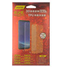 【Monia曲滑膜】三星 Samsung Galaxy S7 edge G935FD 螢幕保護貼/靜電吸附/光學級素材